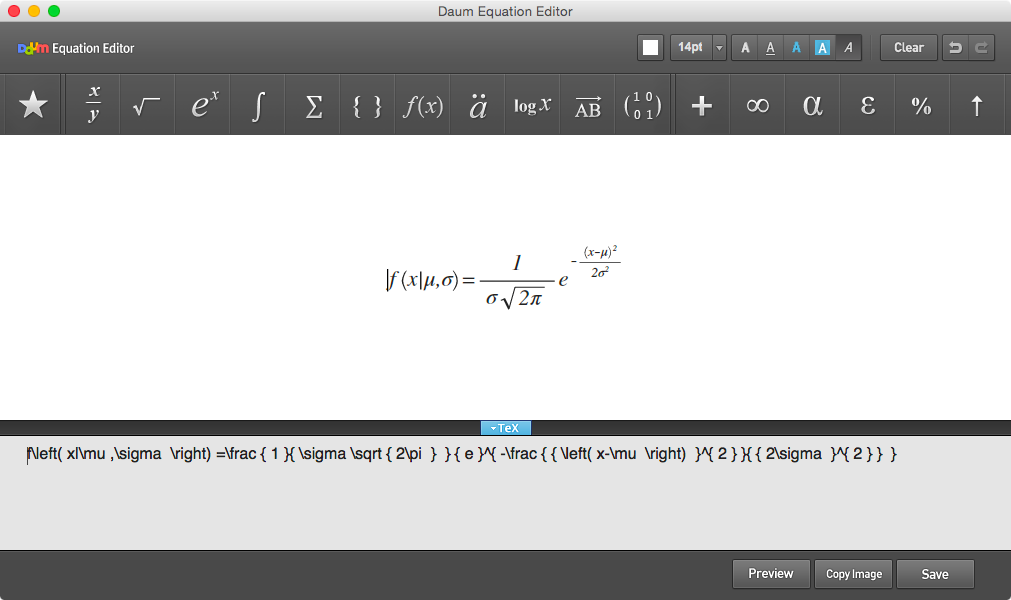Daum Equation Editor Screenshot